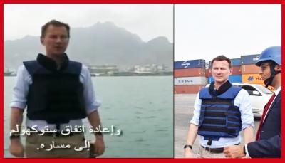 التحول البريطاني في اليمن.. بحثا عن السلام أم عودة إلى الحرب؟ (تقرير خاص)