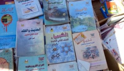 طلاب اليمن: لا نجد طعاما فكيف لنا بكتب من السوق السوداء