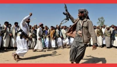تحليل أمريكي: توسع مقاومة القبائل لحكم الحوثيين قد يضعف من قدراتهم على السيطرة في اليمن (ترجمة)