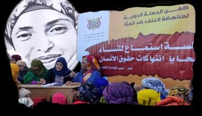 """في غمرة الأحتفاء بيومهن العالمي.. هل سمع العالم صراخ نساء """"تعز"""" ضحايا حرب الحوثي (تقرير)"""