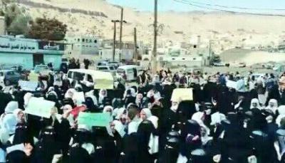 صنعاء: تظاهرة نسوية تنديدا بظاهرة الاختطافات بحق الأطفال والنساء