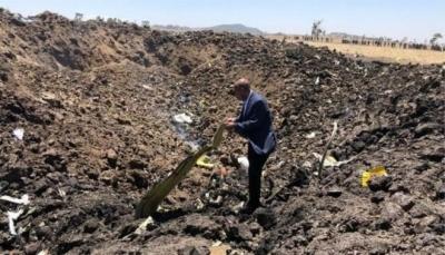 بينهم مواطن يمني.. مقتل 157 شخص في تحطم طائرة ركاب إثيوبية متجهة إلى كينيا