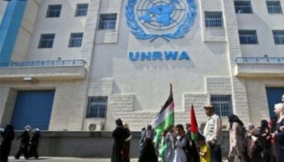 """غزة: """"أونروا"""" تعتزم توفير 6400 فرصة عمل لخريجين خلال أيام بتمويل قطري"""