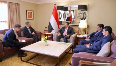 الصين تؤكد على تنفيذ اتفاق السويد واستعدادها المشاركة في إعادة إعمار اليمن