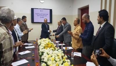 الحكومة تعلن نقل مقر شركة الإتصالات «تيليمن» من صنعاء إلى عدن