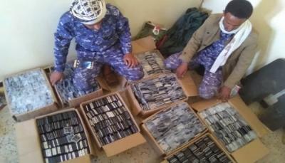 أمن مأرب يضبط قرابة ألفي هاتف محمول أثناء محاولة تهريبها إلى صنعاء