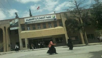 طلاب جامعة صنعاء يشكون من مضايقات الشرطة الراجلة الحوثية