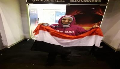 """فوز اليمنية """"سهام عامر"""" بالميدالية الذهبية في بطولة العالم للكيك بوكسينج"""