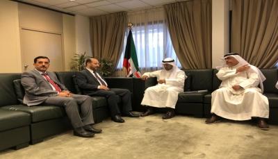 اليمن يطلب من الكويت إعفاءه من مديونية مقدرة بـ50 مليون دولار