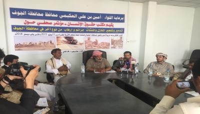 تقرير حقوقي: ميليشيا الحوثي دمرت 1722 منشأة عامة وخاصة بالجوف