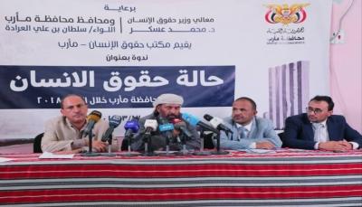 مأرب: السلطة المحلية تبدي استعدادها لتسهيل عمل كافة المنظمات الإنسانية