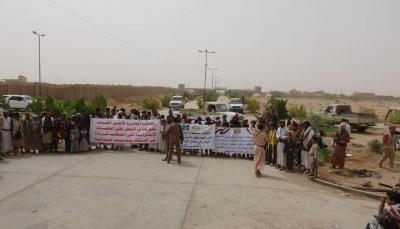 الجوف: مسيرة لأهالي مدينة الحزم تنديدا باختطاف الجنود السعوديين