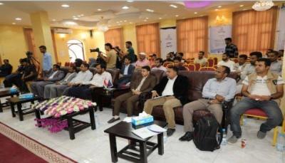 """مأرب: إشهار منظمة """"صوت الطفل"""" لمناصرة حقوق الأطفال في اليمن"""