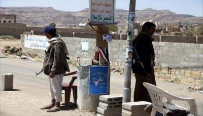 الحوثيون يقررون سحب عناصرهم من بعض نقاط التفتيش في مدينة إب