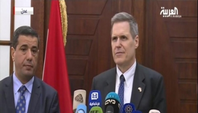 السفير الأمريكي من عدن: واشنطن لا تدعم الجماعات التي تسعى إلى تقسيم اليمن
