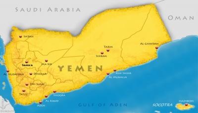 تحليل أمريكي: الأطماع الانفصالية في اليمن من المرجح أن تؤدي لمزيد من انقسام في دول الخليج (ترجمة خاصة)