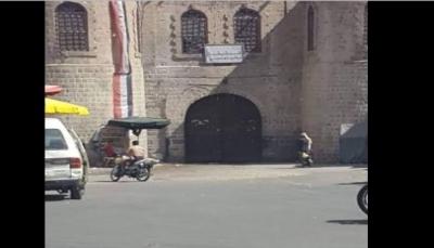 """تعز: التوتر يعود مجدداً في المدينة القديمة وإغلاق""""باب موسى"""""""
