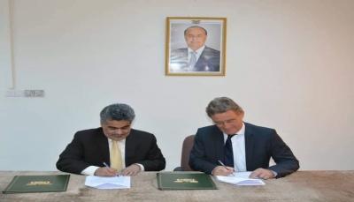 اليمن يمنح منظمة ألمانية ترخيصا لتنفيذ مشاريعها في المحافظات المحررة
