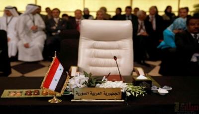 الجامعة العربية تحدد شرطين على سوريا القبول بهما للعودة إلى مقعدها