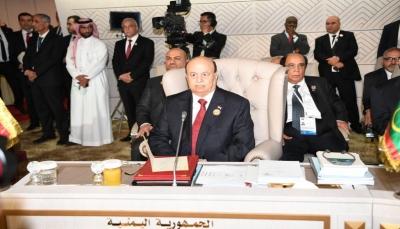 الرئيس هادي للقمة العربية: لا نرفض السلام والمليشيات الحوثية تعمدت إفشال المشاورات (نص الكلمة)