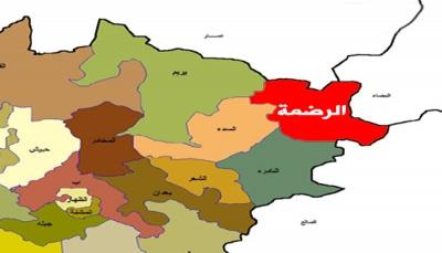 مقتل مواطن في خلافات على أراضي بيريم شمال إب الخاضعة للحوثيين