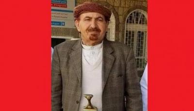 مقتل شيخ قبلي بارز من محافظة عمران بنيران قيادي حوثي في صنعاء