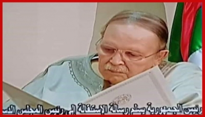 """نص استقالة الرئيس الجزائري """"بوتفليقه"""""""