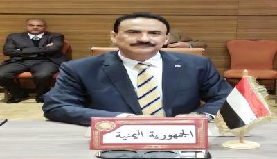 """السفير باحبيب يشارك في اجتماع المنظمة العربية لتكنولوجيا الاتصال بـ""""تونس"""""""