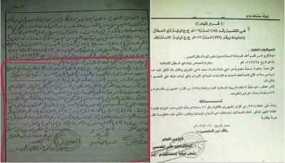 إب: قيادي حوثي يعيق تنفيذ حكم الإعدام بحق قاتل تربطه به علاقة أسرية