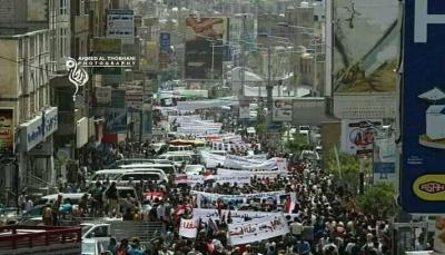تعز: مظاهرة للناصري تندد بالحملة الأمنية التي أطلقتها السلطات لملاحقة مطلوبين أمنيا