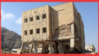 الأزمات الدولية: إنهاء الصراع الداخلي بتعز أولوية على طريق بناء السلام في اليمن بأكمله (ترجمة خاصة)
