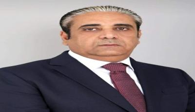 """محافظ البنك المركزي """"حافظ معياد"""" يهدد بالاستقالة إذا لم يتم توريد فروع مأرب والمهرة"""