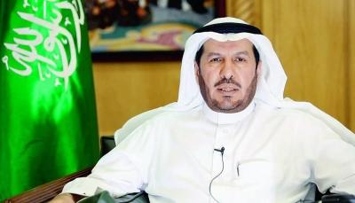 مسؤول سعودي: قيمة المساعدات المقدمة لليمن بلغت 11.88مليار دولار