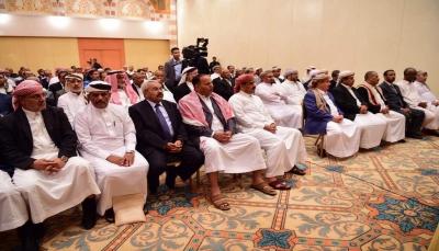 في بيان مشترك.. الكتل البرلمانية تدين الاعتداءات الحوثية بحق أعضاء مجلس النواب (بيان)
