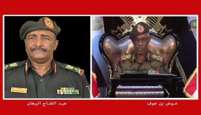 """السودان: رئيس المجلس العسكري الانتقالي """"بن عوف"""" يتنازل عن منصبه بعد 24 ساعة من توليه"""