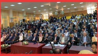 """مجلس النواب يرفع جلسته الأولى بسيئون والأحزاب توقع وثيقة """"التحالف السياسي"""""""