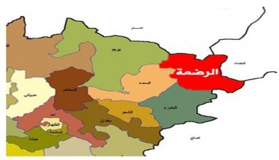 إب: مقتل مدنيين اثنين بقذيفة حوثية في مديرية النادرة