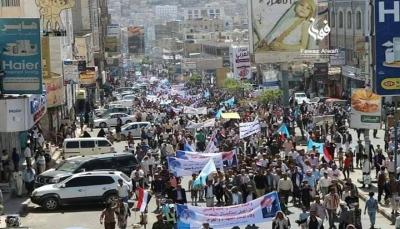 تعز.. تظاهرة لحزب المؤتمر للمطالبة باستكمال التحرير ودعما للمؤسسة الأمنية