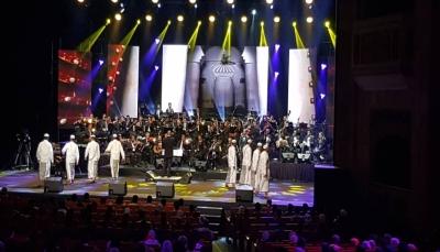 90 عازفا يمنيا وماليزيا ويابانيا يعزفون مقطوعات من اللون الحضرمي