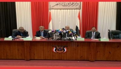 مجلس النواب ينتخب رئاسته بحضور فاق النصاب القانوني المطلوب
