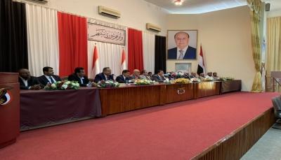 سيئون: الإعلان عن إشهار التحالف الوطني للقوى السياسية اليمنية (بيان)