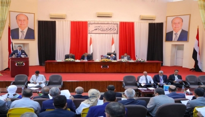هيئة رئاسة مجلس النواب تعقد أول اجتماع لها و توزع المهام والاختصاصات
