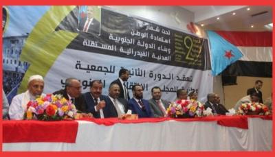 المونيتور: فقدان السعودية دورها باليمن لصالح الامارات جعل موسكو تتواصل مع الانتقالي الجنوبي (ترجمة)