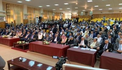 في بيانه الختامي.. مجلس النواب يؤكد على العمل بكل الوسائل لإنهاء الانقلاب (نص البيان)