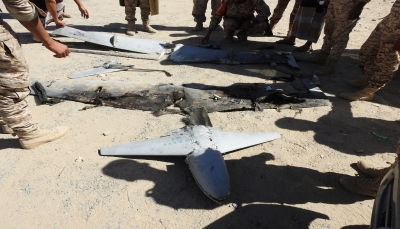 """الضالع: الجيش الوطني يسقط طائرة مسيرة تابعة للحوثيين في """"مريس"""""""