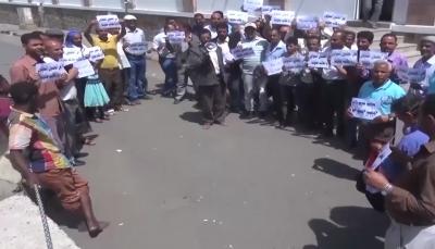 تعز.. موظفون منقولون من مناطق سيطرة الحوثي يطالبون بصرف رواتبهم