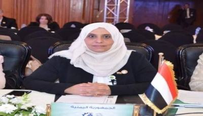 تنفيذاً لقرار الأمم المتحدة.. الحكومة اليمنية تعلن الخطة الوطنية للمرأة