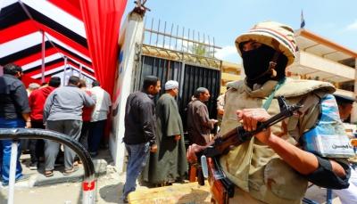 مصر: دعوات للتصويت بنعم على التعديلات الدستورية مقابل كرتون مواد غذائية
