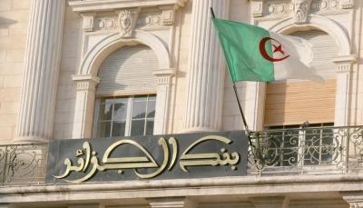ضمن إجراءات الرقابة على تهريب الأموال بالجزائر.. إقالة مدير الجمارك ويعين محافظا للبنك المركزي