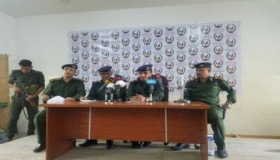 شرطة تعز: الأجهزة الأمنية نفذت حملة لملاحقة مطلوبين بإشراف وزير الداخلية